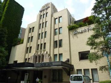 山の上ホテルの画像1