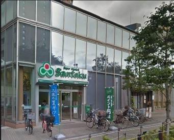 スーパーマーケット三徳 飯田橋店の画像1
