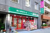 まいばすけっと神田駅北口店