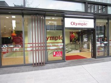 オリンピック 淡路町店の画像1