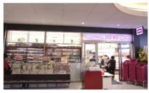 成城石井 御茶ノ水ソラシティ店