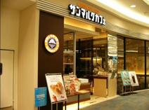 サンマルクカフェ本郷三丁目メトロピア店