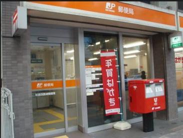 鉄鋼ビル内郵便局の画像1