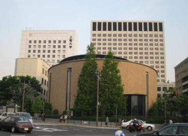 上智大学 四谷キャンパスの画像1