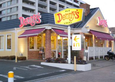 デニーズ 二番町店の画像1