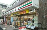 セブンイレブン文京水道1丁目店
