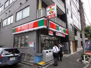 サンクス 北上野店の画像1