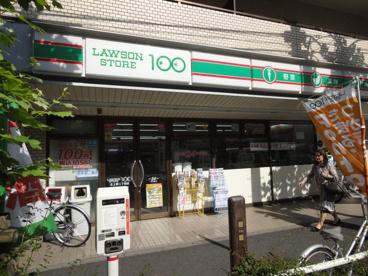 ローソンストア100 北上野二丁目の画像1