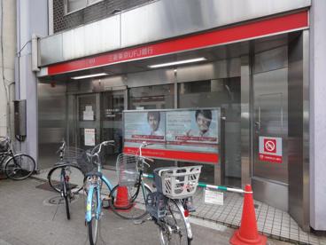 三菱東京UFJ銀行 ATMコーナー入谷駅前の画像1