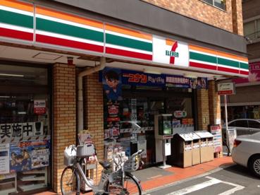 セブンイレブン朝日橋店の画像1