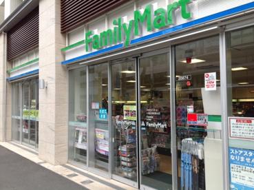 ファミリーマート小浦目黒青葉台店の画像1
