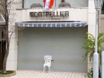モンペリエ 市川店
