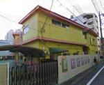竹塚幼稚園