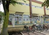元宿幼稚園