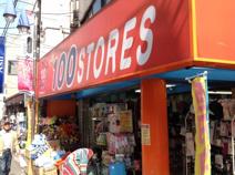 100円均一ショップ(the100STORES)