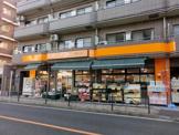 アコレ豊島園駅前店