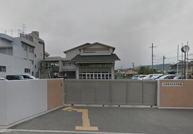 入間市立金子中学校の画像1