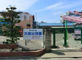 浜島幼稚園