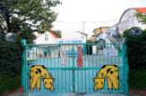 葛飾しらゆり学園幼稚園