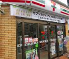 セブンイレブン浦安北栄3丁目店