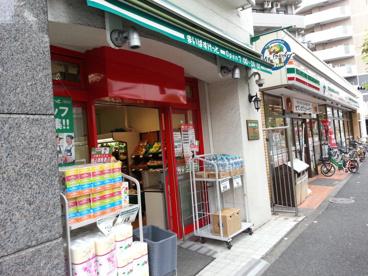 まいばすけっと 西早稲田駅前店の画像1