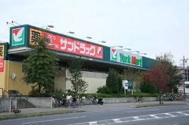ヨークマート都賀店の画像1