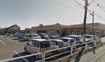 FOOD OFFストッカー神立西店の画像1