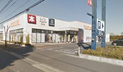 TSUTAYA神立店の画像1