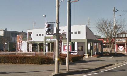 モスバーガー神立店の画像1