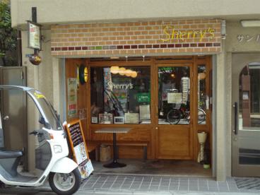 Sherr's(ハンバーガーショップ)の画像1