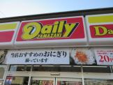 デイリーヤマザキ千葉稲荷町店