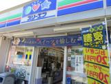 スリーエフ 町田多摩境店