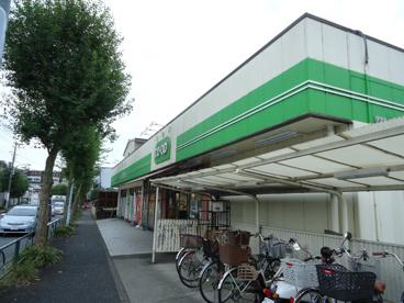 ミニコープ鶴川店の画像1