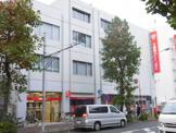 (株)三菱東京UFJ銀行 武蔵新城支店