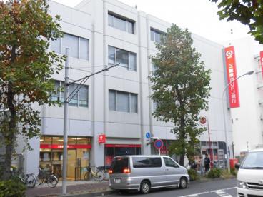 (株)三菱東京UFJ銀行 武蔵新城支店の画像1