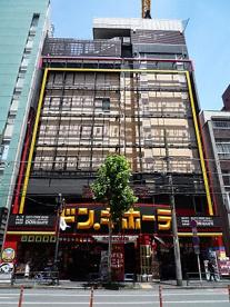 ドン・キホーテ 六本木店の画像1