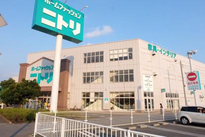 ニトリ千葉桜木店の画像1