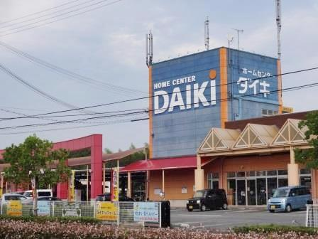 ダイキ㈱稲美店の画像