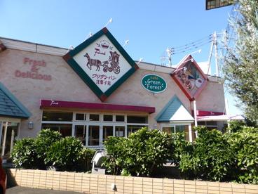 (株)フリアンパン洋菓子店 郊外1号環状線北小前店の画像1