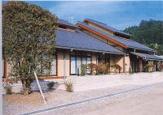 昭和村役場 地域活性化センター