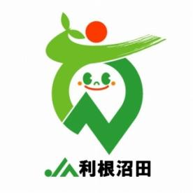利根沼田農協川田支店の画像1