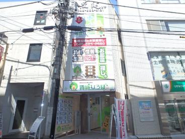 賃貸ひろば日吉店(株)SQUAREの画像1