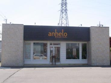 【anhelo Beauty Studio(アネーロビューティースタジオ)】 沼田市の美容室・カット・カラー・パーマ・ヘッドスパの画像1