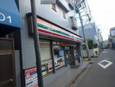 セブンイレブン「苅宿店」