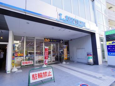 ローソン L_大泉学園駅前の画像1