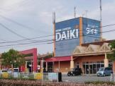 DCMダイキ 魚住店