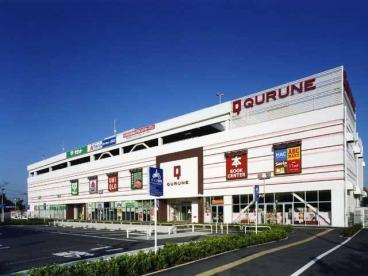 東久留米ショッピングセンタークルネの画像1