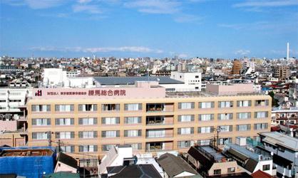 練馬総合病院の画像1