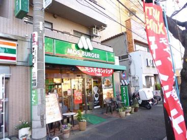 モスバーガー 江古田旭丘店の画像1