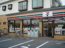 セブンイレブン 土支田3丁目店